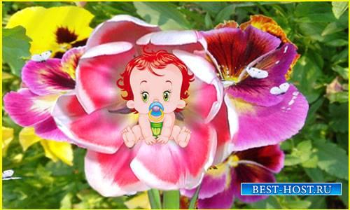Футаж детская рамка - Среди цветов
