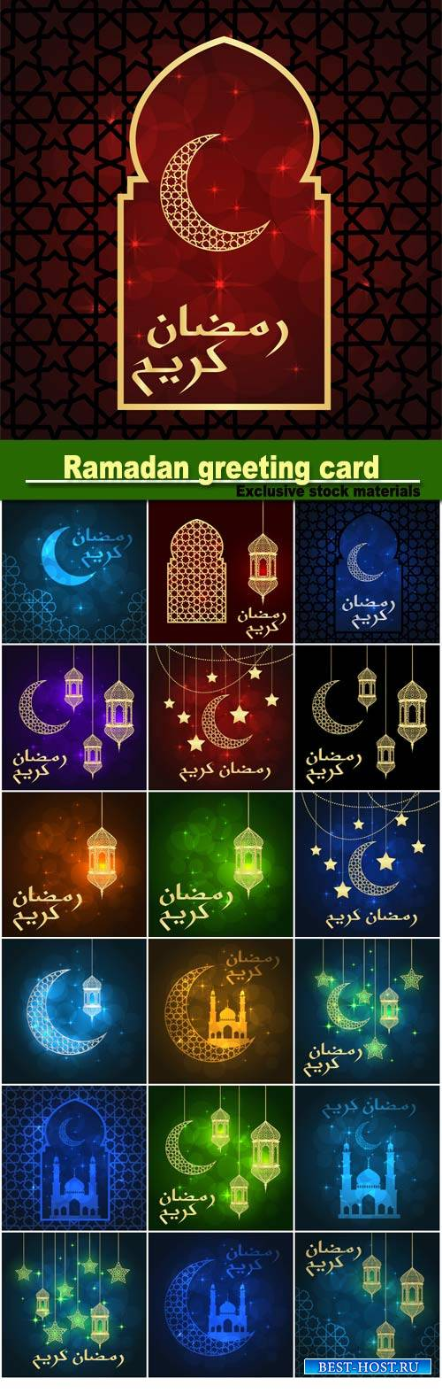 Ramadan greeting card, vector backgrounds
