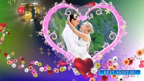 Свадебная рамка - Любимый мой
