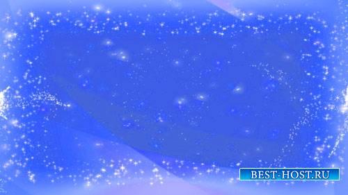 Футаж фона - Игра голубого и бликов