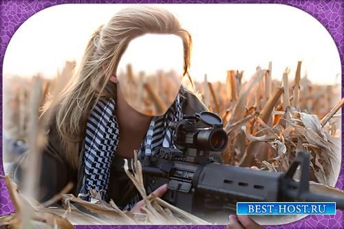 Шаблон для девушки - Девушка снайпер
