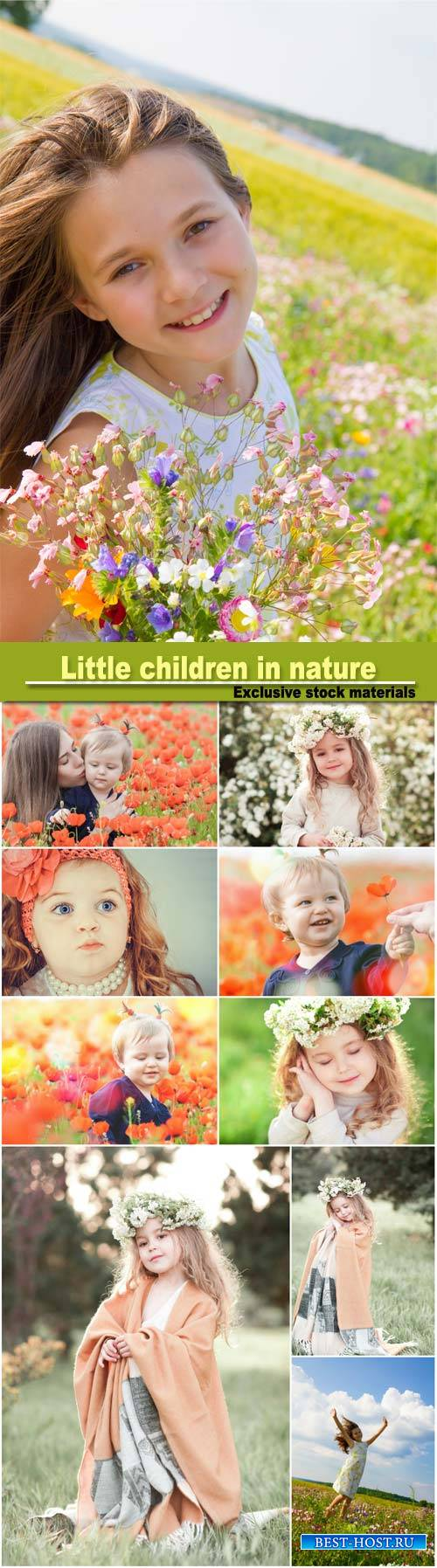 Little children in nature, family