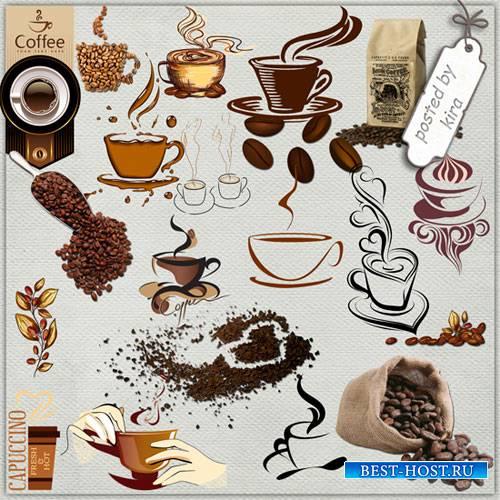Клипарт - Кофе, кофейный декор
