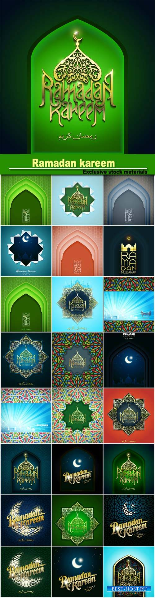 Ramadan Kareem, eastern vector backgrounds