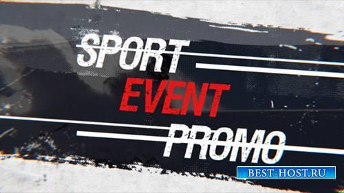 Спортивное Мероприятие Промо - Project for After Effects (Videohive)