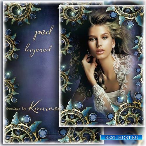 Романтическая фоторамка с ювелирными украшениями - Сапфировый блеск