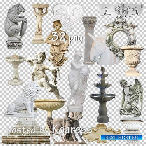 Растровый клипарт png - Статуи, капители, колонны, фонтаны
