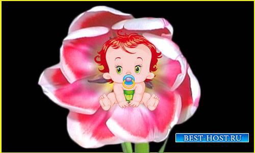 Детский футаж рамка - Ребенок вышел из цветка