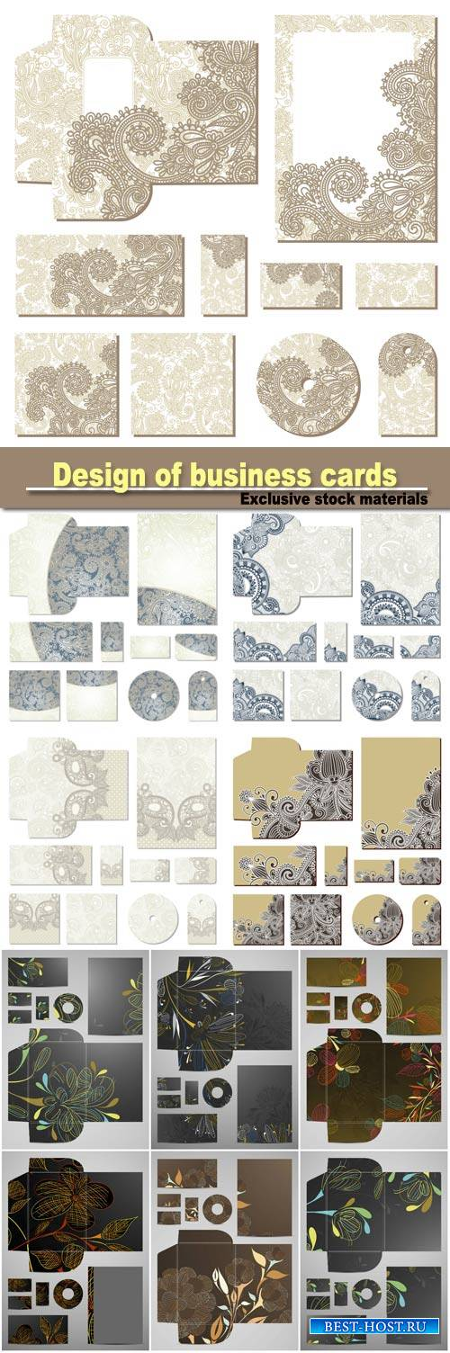 Design of business cards with patterns