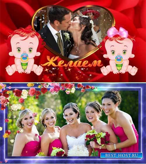 Футажи свадебные - Анимационные рамки