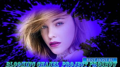 Цветущая Chanel - Проект ProShow Producer