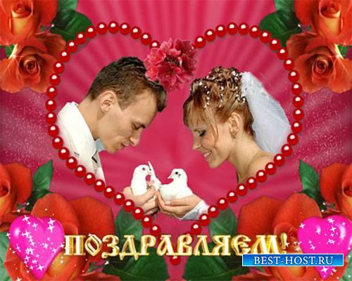 Свадебные футажи - Розы и поздравление