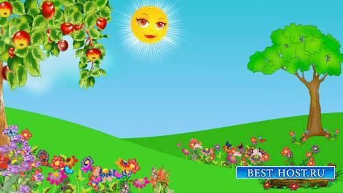 Скачать футаж фона - Солнышко и поляна