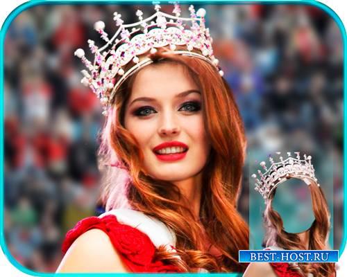 Женский шаблон для фото - Королева красоты