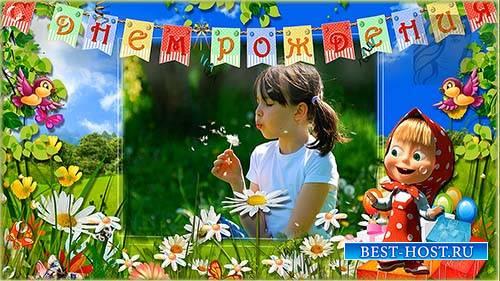 Бесплатные детские стили с днем рождения (1 часть) для PSP