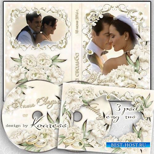 Обложка с вырезами для фото, задувка для DVD диска и рамка для фото - Наша  ...