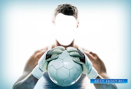 Шаблон для фотошопа - Футболист с мячом