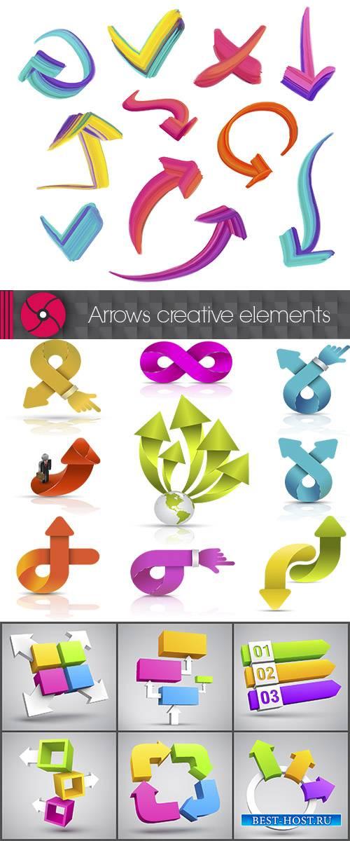 Стрелки творческие элементы вектор