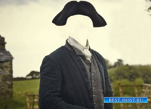 Шаблон мужской - В костюме 18 века