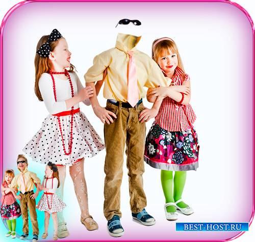 Шаблон для детских садов - Мальчик и две девочки