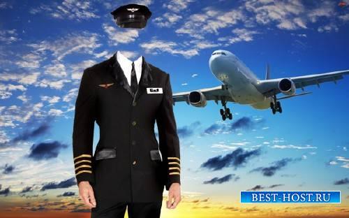 Мужской шаблон - Форма пилота