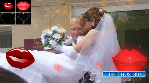 Свадебные футажи эффекты - Одни поцелуи