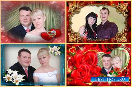 Свадебные рамки - Красота для вашего фото