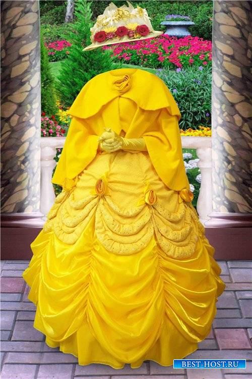 Женский шаблон для фотошопа – Дама в желтом