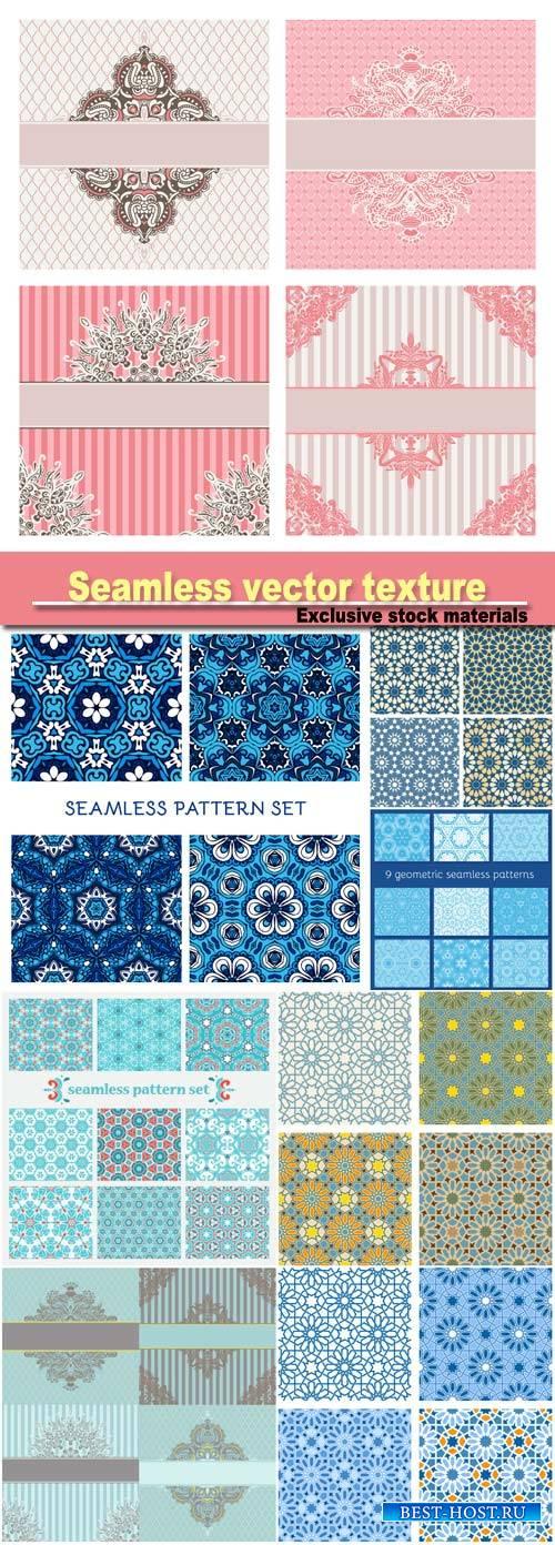 Seamless vector texture, arabic mosaic