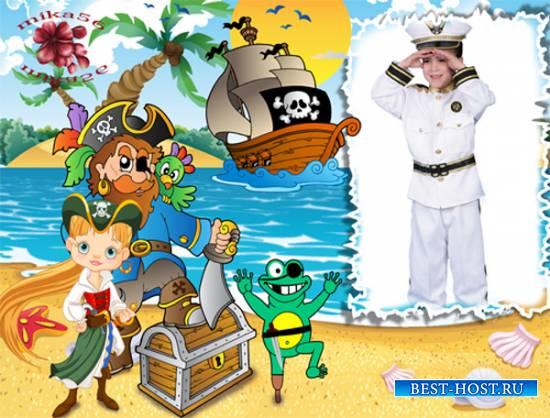 Рамка детская – Игра в пиратов