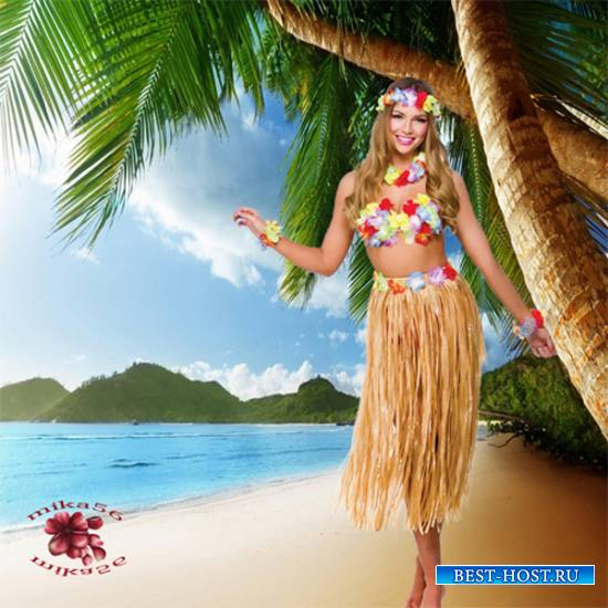 Шаблон  женский – Отдых на Гавайях