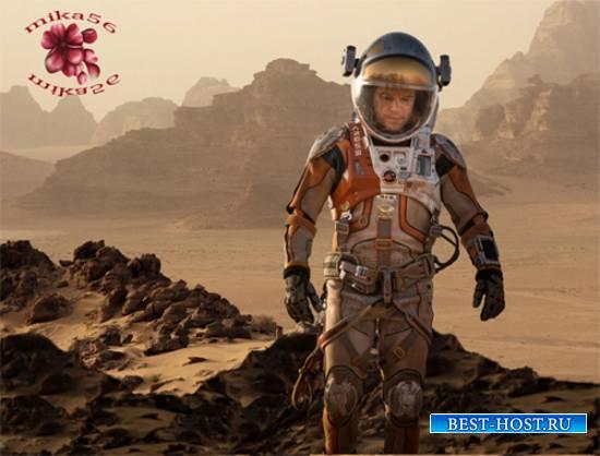 Шаблон  мужской - На пыльных тропинках далёких планет