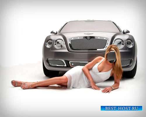 Шаблон - Девушка лежит впереди машины