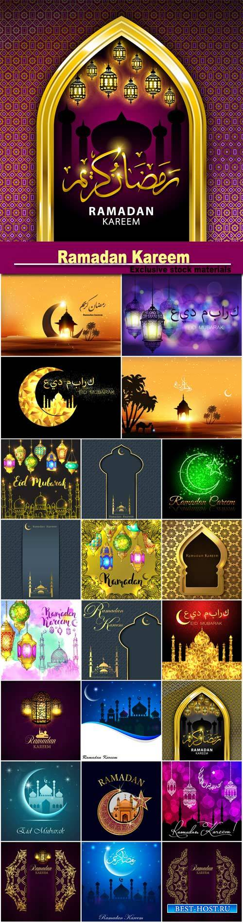 Ramadan Kareem, a Muslim holiday, beautiful backgrounds vector