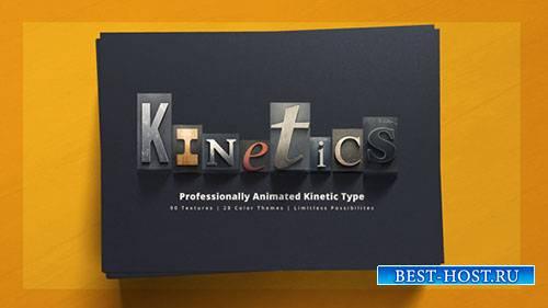 Система Кинетики | Профессиональная Кинетическая Типографика - Project for  ...