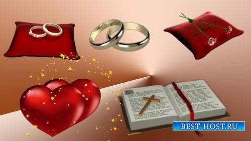 Футаж свадебный - Свадебный набор