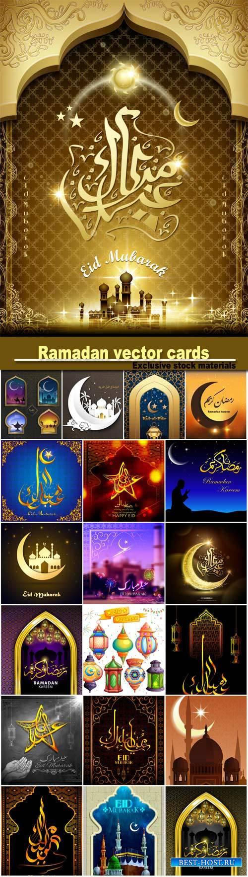 Ramadan cards vector