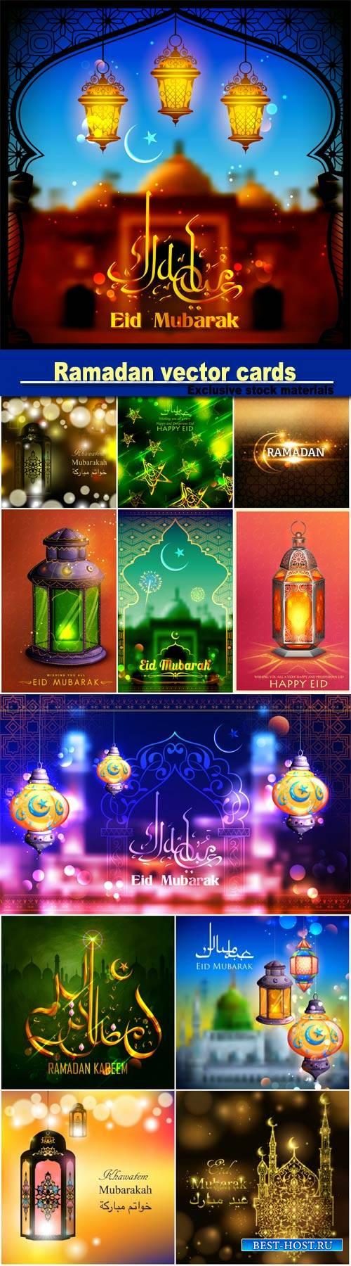 Ramadan vector cards