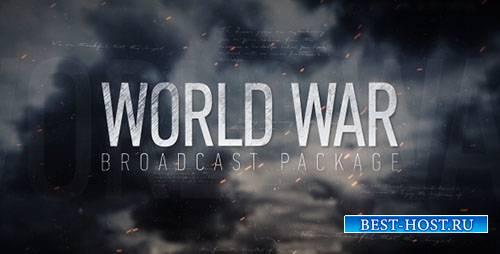 Пакет Всемирная Трансляция Войны - Project for After Effects (Videohive)