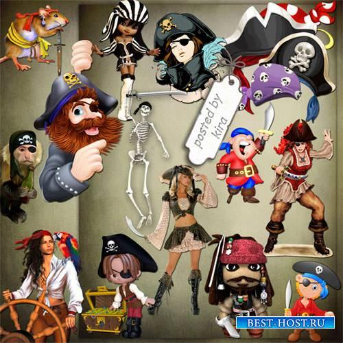 Клипарт - Пираты