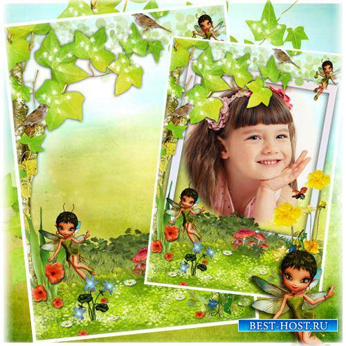 Детская рамка для фото - Сказочная полянка