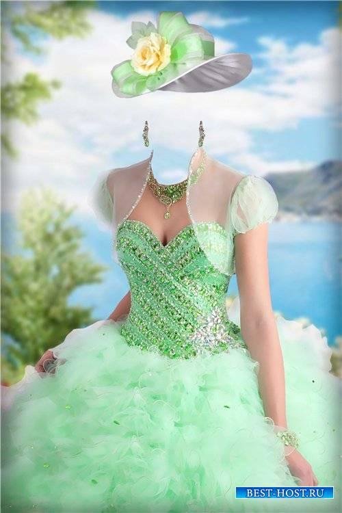 Женский фотошоп шаблон – В зеленом бальном платье