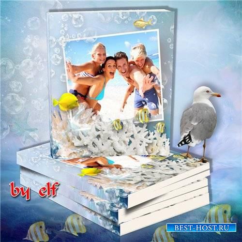 Семейный фотоальбом - Море, солнце, пляж, песок