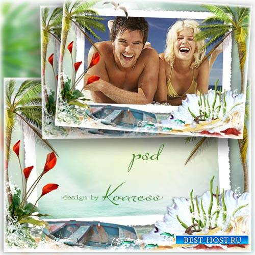 Романтическая морская рамка для фотошопа - Берег моря