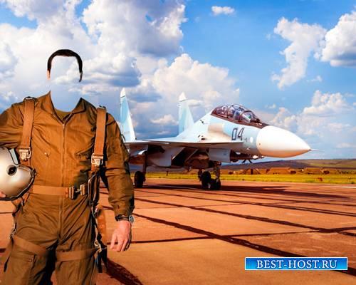 Шаблон для фотошопа - Пилот на аэродроме