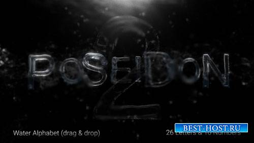 Посейдон 2 - Project for After Effects (Videohive)