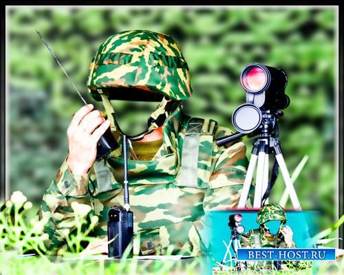 Psd для фотошопа - Солдат смотрит врага