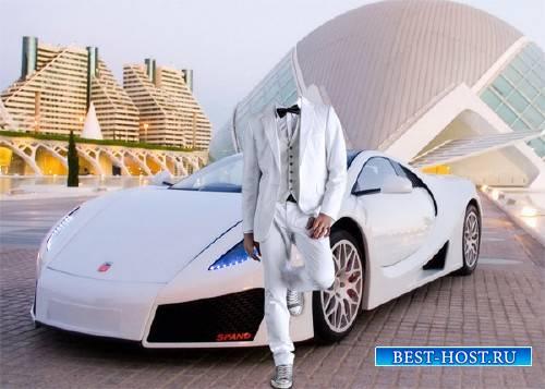 Мужской шаблон - Богатый у спортивного авто