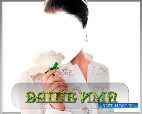 Шаблон женский - Девушка с белой розой