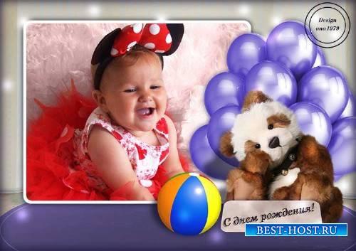 Рамка для фотошопа - С днем рождения, малыш